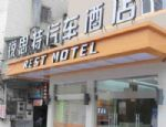 Pingyang Restmotel Hotel Jiefang Street - Wenzhou
